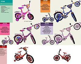 Детский велосипед Пони, Тачки, Хелов Китти, Хот Вилс12 дюймов