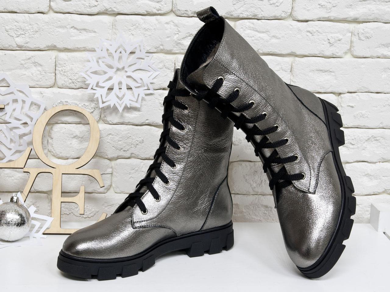 93f55290c3d8 Ботинки-берцы из натуральной коже платинового цвета на шнурках на  устойчивой ...
