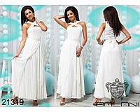 dbfaa9bfd4e Нарядное вечернее платье на выпускной недорого Производитель Украина  интернет-магазин Россия СНГ р.42