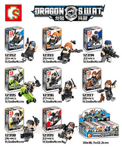 Лего минифигурка SWAT Zeus Zhao, фото 2