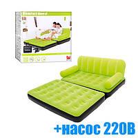 Раскладной надувной диван-трансформер 5в1 Bestway 67356 (188x152x64) + насос 220V