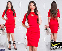 "Костюм женский (42;44;46) ""ST-Style"" 2P/NR-1340"