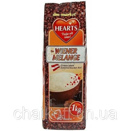 Капучино Hearts Wiener Melange Венский Меланж, 1кг (Германия)