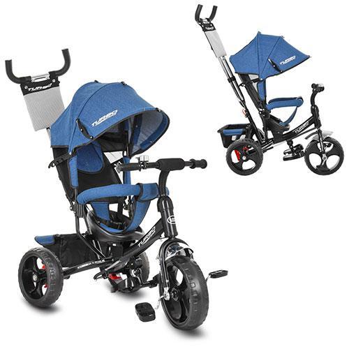 Детский 3-х колесный велосипед M 3113J-16 TURBOTRIKE. Гарантия качества.Быстрая доставка.