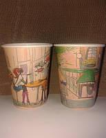 Одноразовый бумажный стакан для кофе 250 мл
