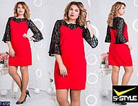 """Платье женское (50-52;54-56) """"ST-Style"""" 2P/NR-1340"""