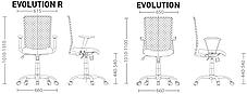 Кресло офисное Evolution R механизм SL крестовина AL68 спинка сетка OH-5, ткань ZT-25 (Новый Стиль ТМ), фото 2
