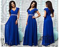 1b88afdb0b7 Элегантное вечернее платье в пол купить недорого Производитель Украина  интернет-магазин Россия СНГ р.