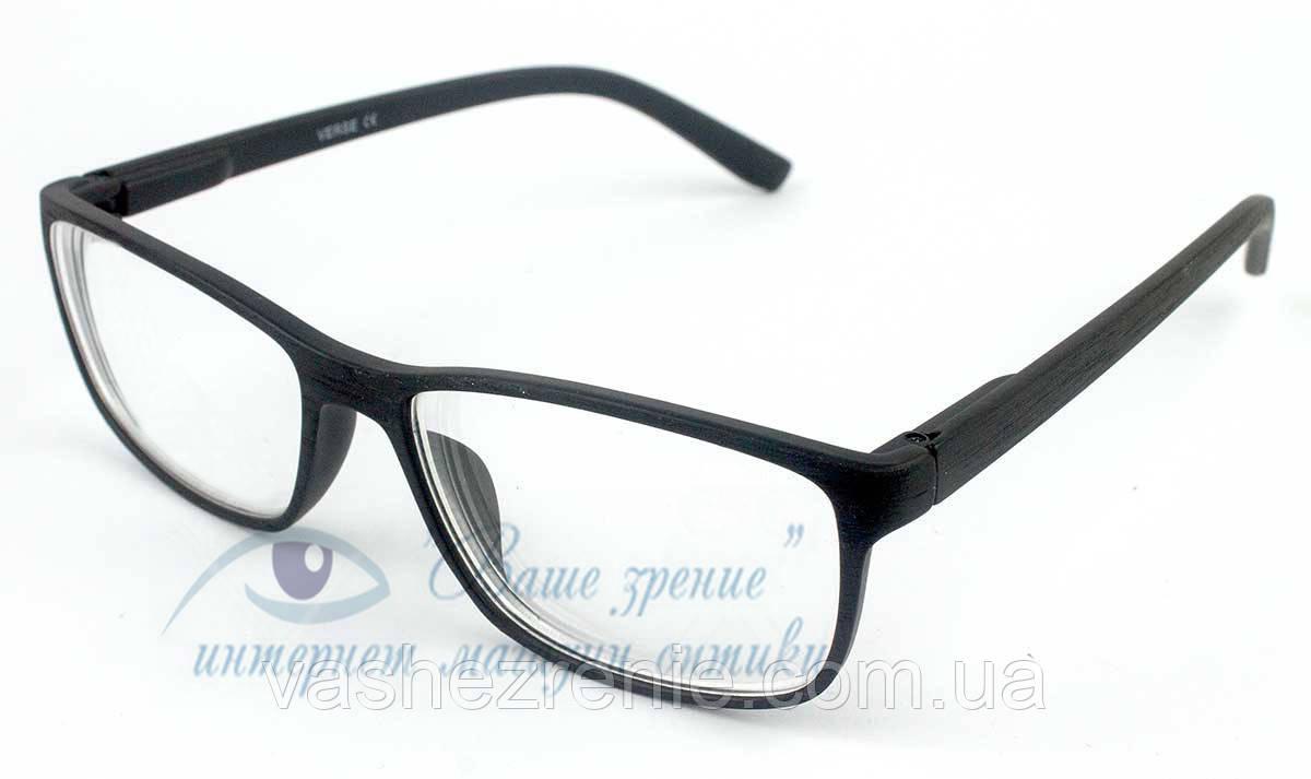 Очки для зрения с диоптриями +/- Код:1120