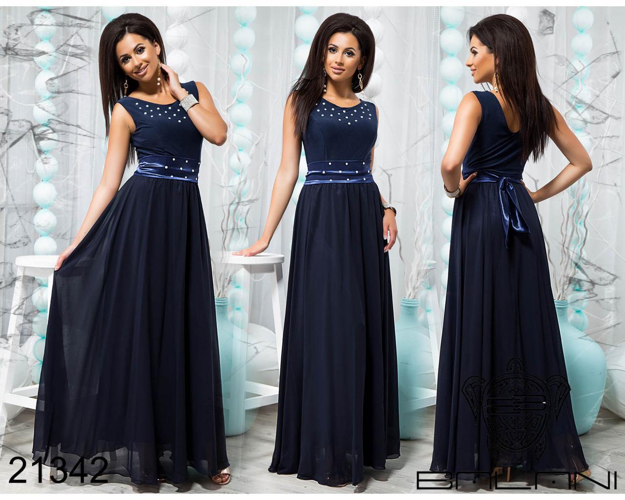 2896b8406a79 Вечернее платье с открытой спиной купить недорого Производитель Украина  интернет-магазин Россия СНГ р.42-46