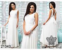 363d399548d Вечернее платье с открытой спиной купить недорого Производитель Украина  интернет-магазин Россия СНГ р.