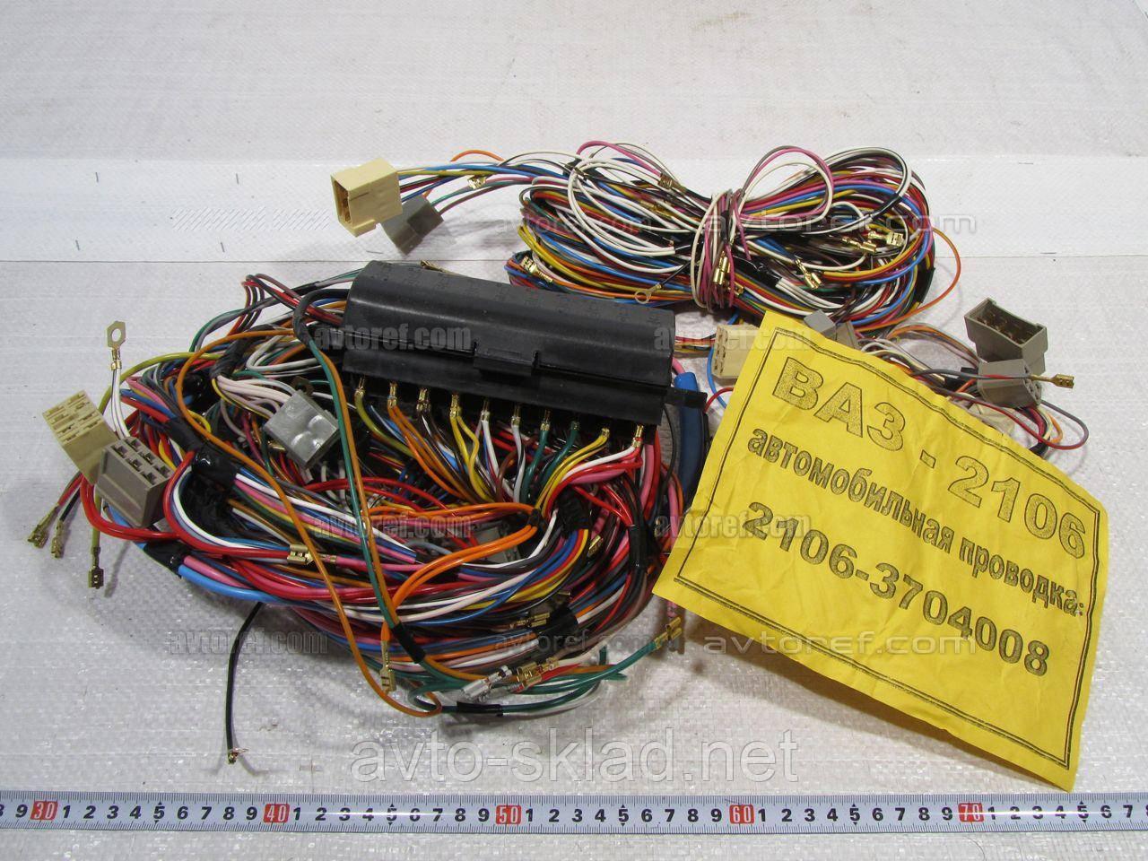 Проводка ВАЗ 2103, 2106 старого образца комплект перед + зад
