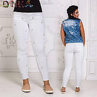 Модные штаны жемчуг