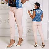 Модные штаны жемчуг , фото 2