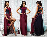 Стильное платье в пол с пайетками Производитель Украина интернет-магазин  Россия СНГ р.42 26276d4f948