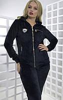 Спортивный костюм женский из велюра в большом размере, фото 1