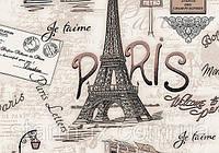 """Обои виниловые """"Париж"""" в гостиную, бежевые, 0,53 Х 10 – Vinil 1-0670"""