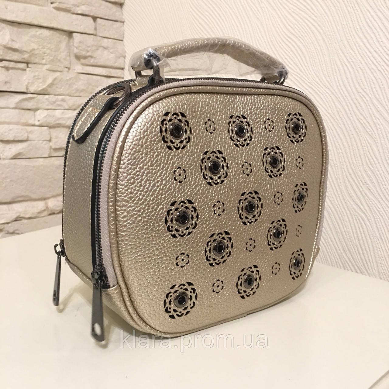 5251ede5a5c7 Новинка 2019- привлекательная молодежная женская сумка, светло-золотистого  цвета со стразами. -