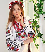Вишиванка   Макова роса - 1 (домоткане полотно), фото 1