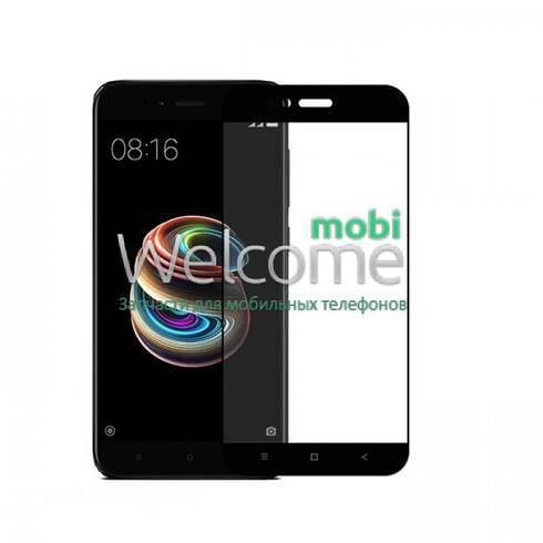 Стекло для Xiaomi Mi A1,Mi 5X Full Glue (0.3 мм, 2.5D, с олеофобным покрытием) black