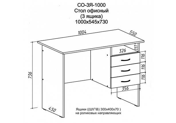 Стол офисный 1 TM Matroluxe, фото 2