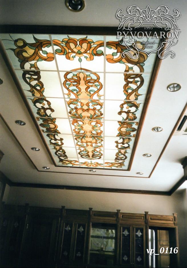 Витражный потолок Тиффани в кабинет