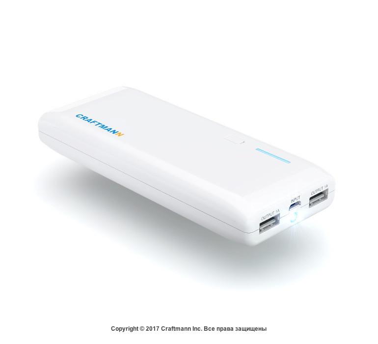 Внешний аккумулятор CRAFTMANN UNI 1500 (ёмкость 15000mAh)