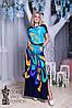 Летнее молодежное Платье размеры 48-56 код 1750