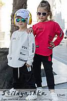 Детский стильный костюм унисекс коралл с черным
