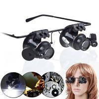 Очки для ремонта часов с подсветкой Glasses 9892A