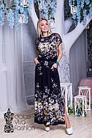 Стильное женское Платье коллекция 2019 код 1746-2