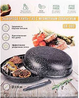BN-803 Сковорода ГРИЛЬ-ГАЗ ( Benson) Антипригарное мраморное