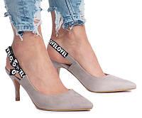 Женские стильные и комфортные в носке туфли по очень привлекательной цене