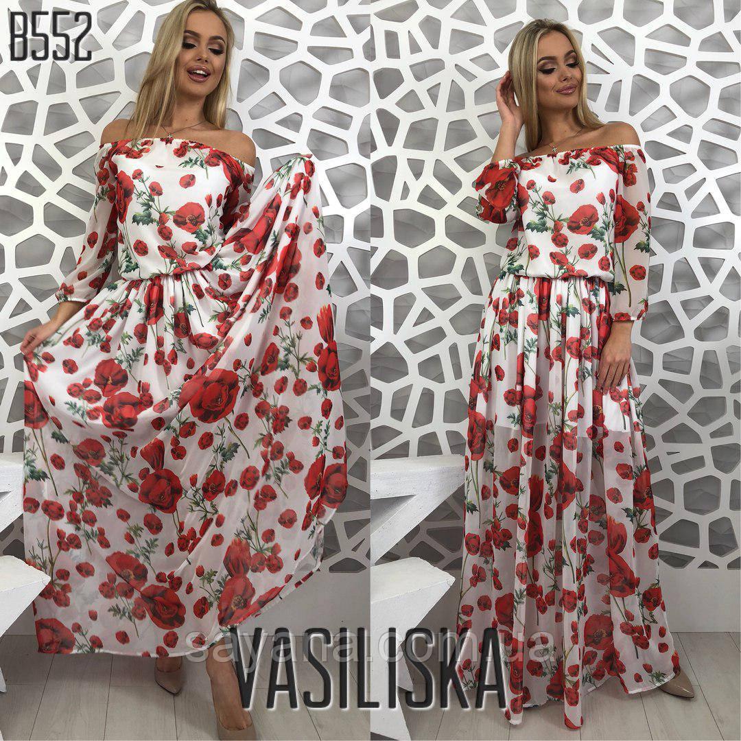 21f732d04b5 Купить Женское длинное платье с цветочным принтом