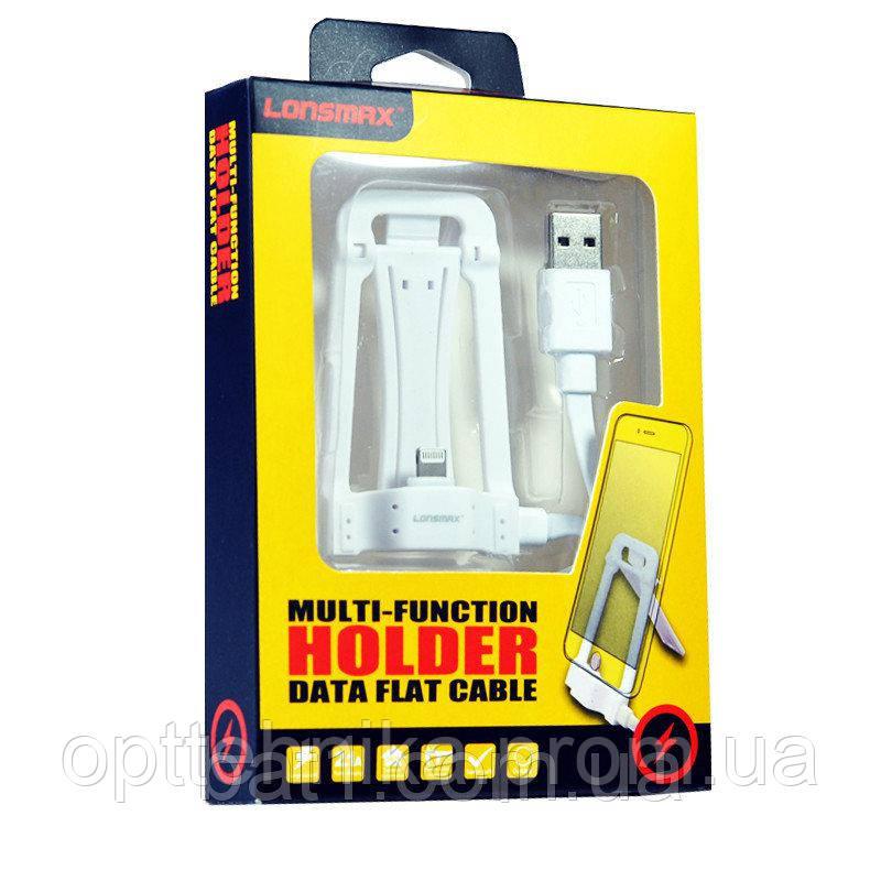 Зарядка - подставка для iPhone lightning Lonsmax flat 1m White