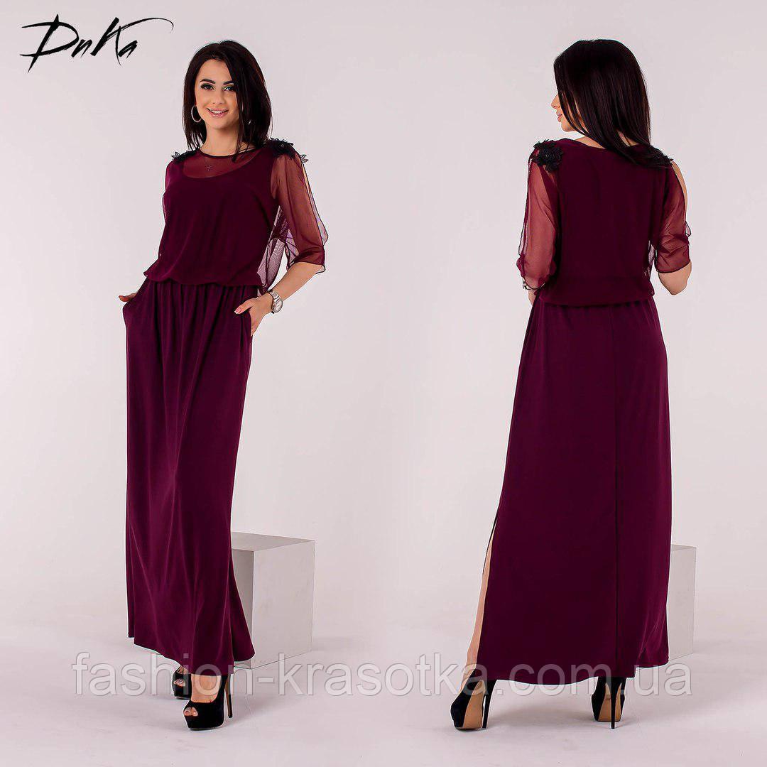 Платье женское нарядное в размерах 42-56