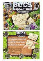 Набір для проведення розкопок Жуки, BUGS EXCAVATION, 5 різних випусків, ціна за один