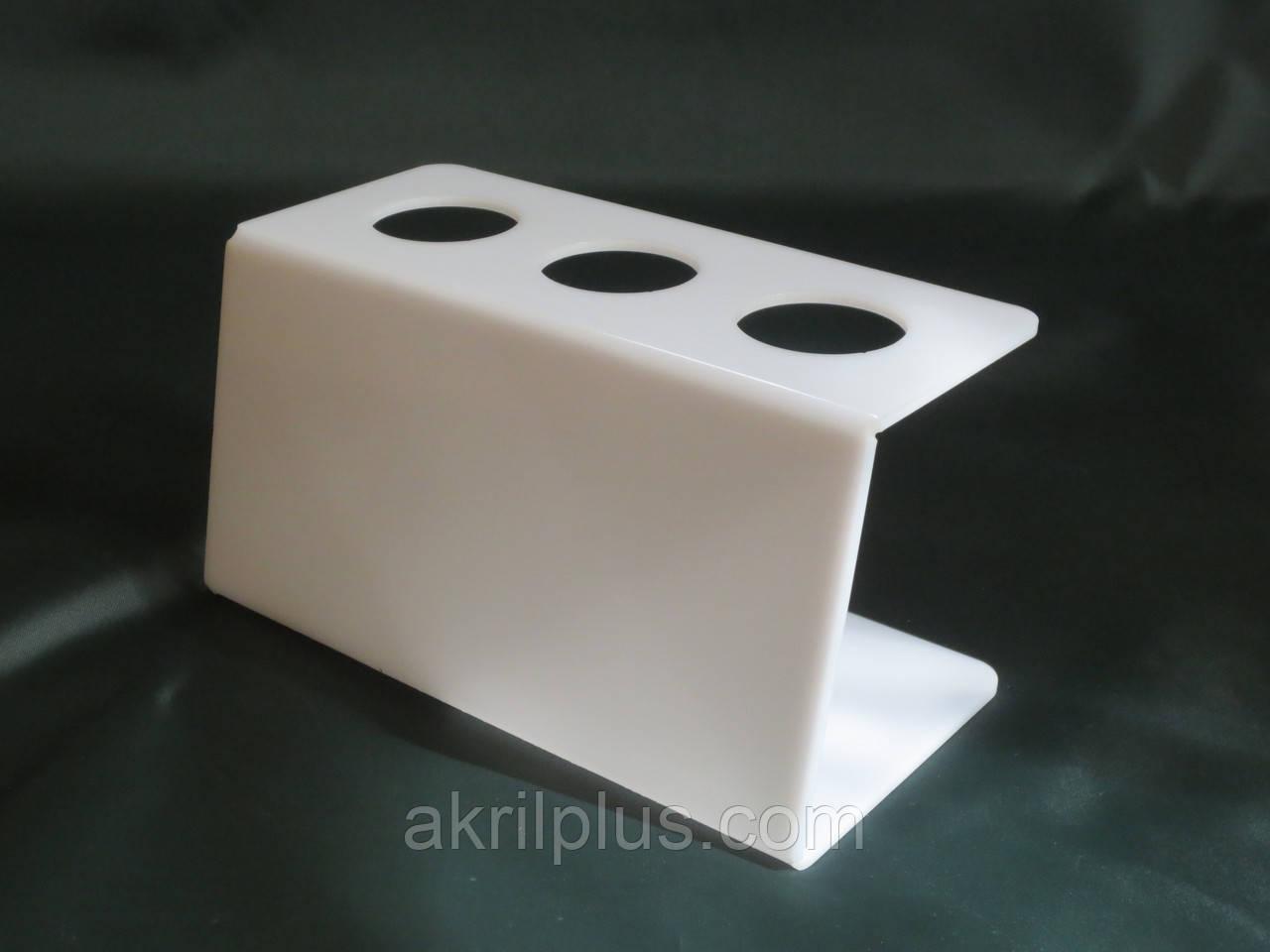 Подставка для рожков белая на 3 шт