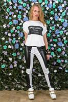 Брюки женские комбинированные черно белого цвета по фигуре, брюки эко кожа красивые