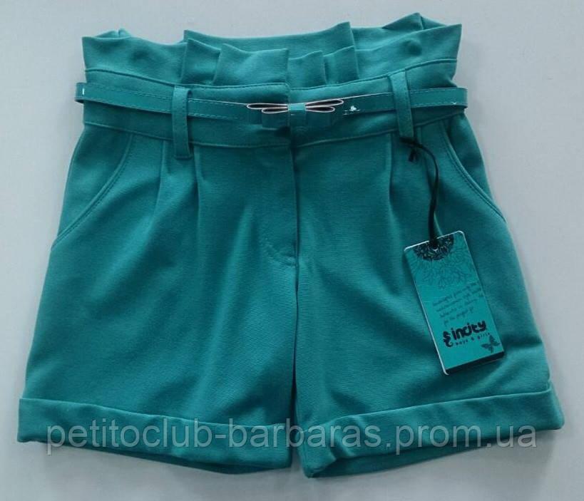 Демисезонные шорты с высокой талией для девочки бирюзовые (Incity, Турция)