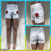 Женская джинсовая одежда оптом (13.05.18)