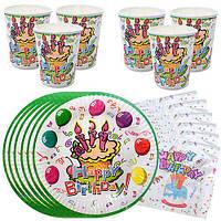 Праздничный набор бумажный на 6чел (салфетки, тарелки, стаканы)