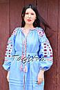 Вышитое платье  бохо вышиванка лен этно стиль бохо шик, вишите плаття вишиванка платье бохо голубое платье, фото 3