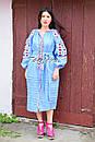 Вышитое платье  бохо вышиванка лен этно стиль бохо шик, вишите плаття вишиванка платье бохо голубое платье, фото 4