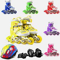 Раздвижные ролики для детей с шлемом и защитой BC-RS-0012 Baby Tilly S(31-34)