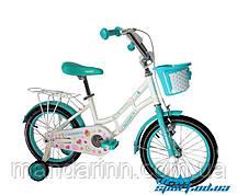 Детский двухколесный велосипед Mermaid CROSSER-8 14дюймов