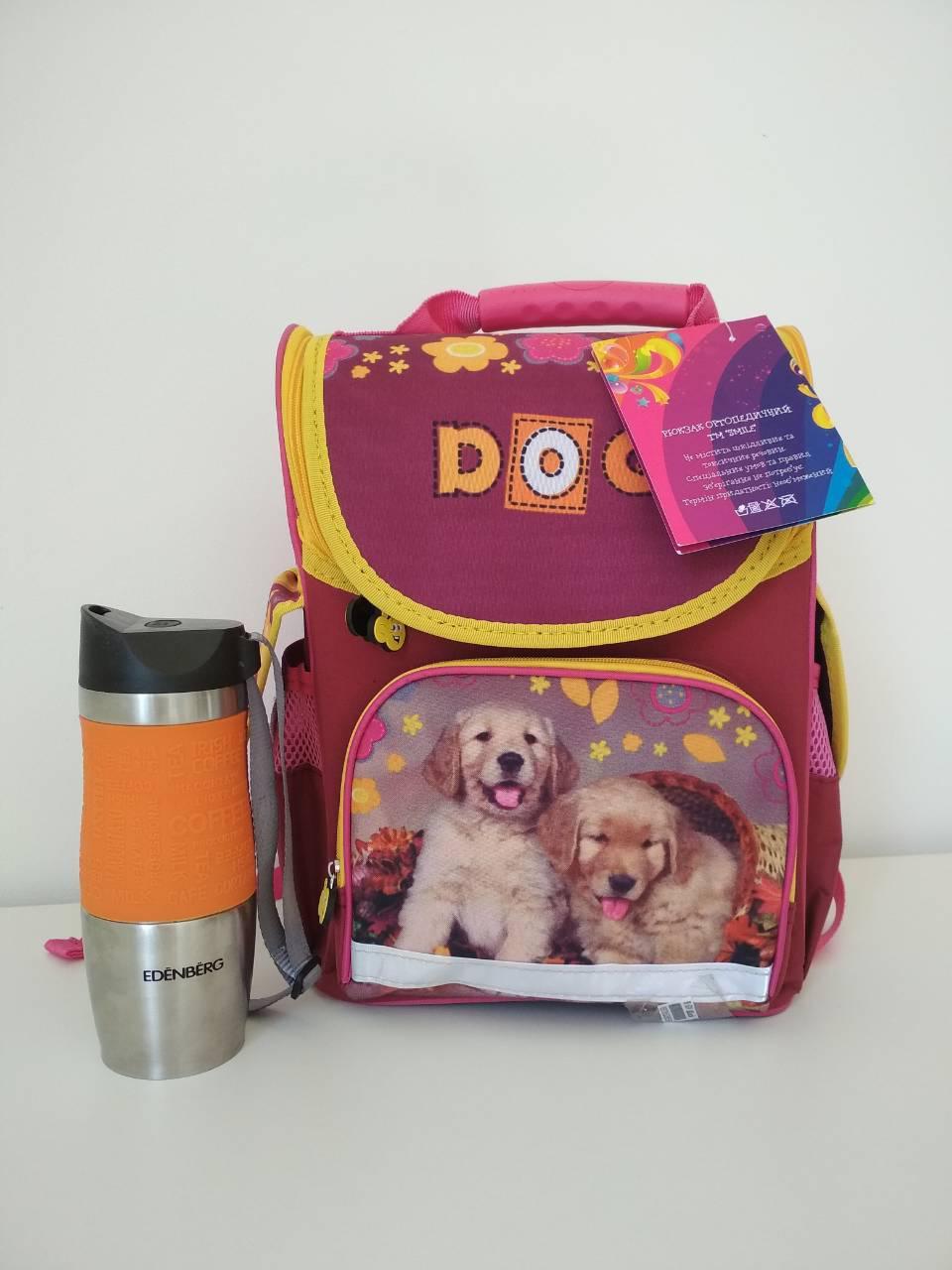 Рюкзак каркасный Собачка для девочки 1-4 класса размер 33х26х16