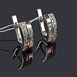 Серебряный набор с золотом - 16 р кольца, фото 3