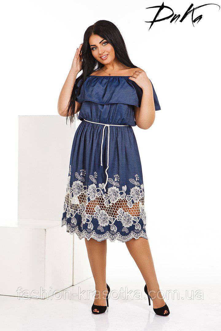 b7f53c44ef3 Нарядное летнее легкое платье в размерах 50-56  продажа
