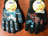 Детские перчатки Banda двойные., фото 3